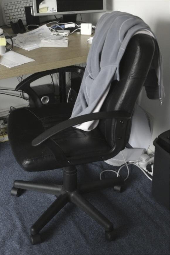 Kati szék